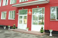 Санаторий «Прокопьевский»