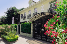 GREEN HOUSE Detox and Spa Hotel 4*