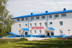 Санаторий-профилакторий «Мечта»