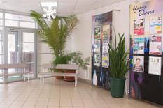 Санаторий «Зеленая роща»