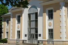 Санаторий «Салют»