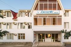 Отель «Джемете»