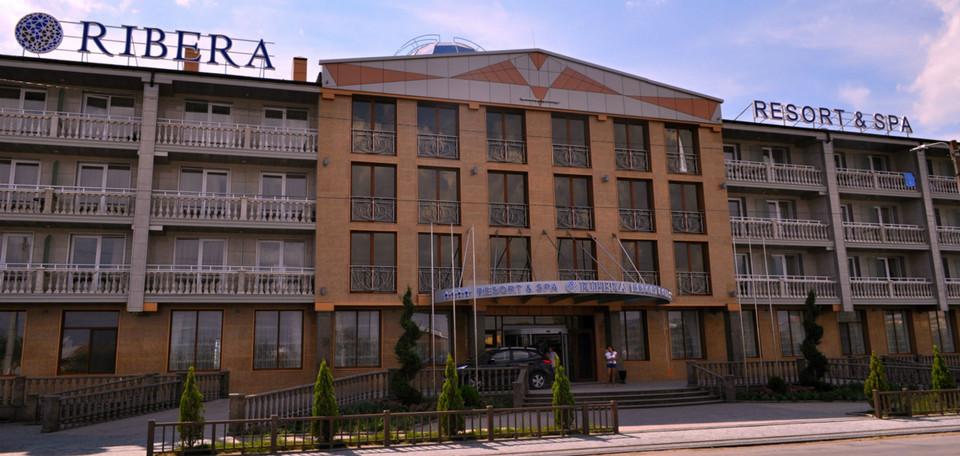 Санаторий «Ribera Resort & SPA 4*»