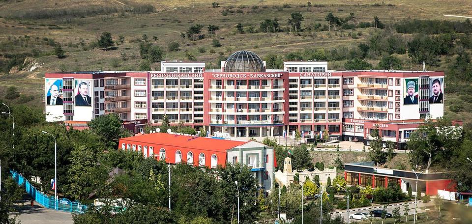 Курорт «Серноводск-Кавказский»
